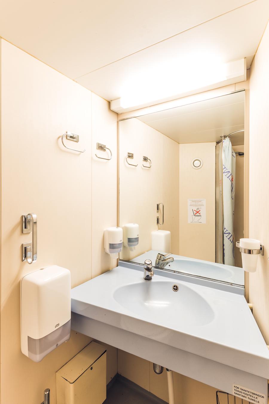 Класс B2V - туалетная комната